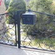 Gartentor Leicester